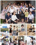 熊ふぇす夏祭り2016 開催報告