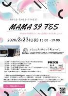 2020.2.23MAMA 39 FES