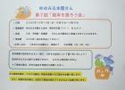 2020.10.14ゆめみる本屋さん『絵本を語ろう』